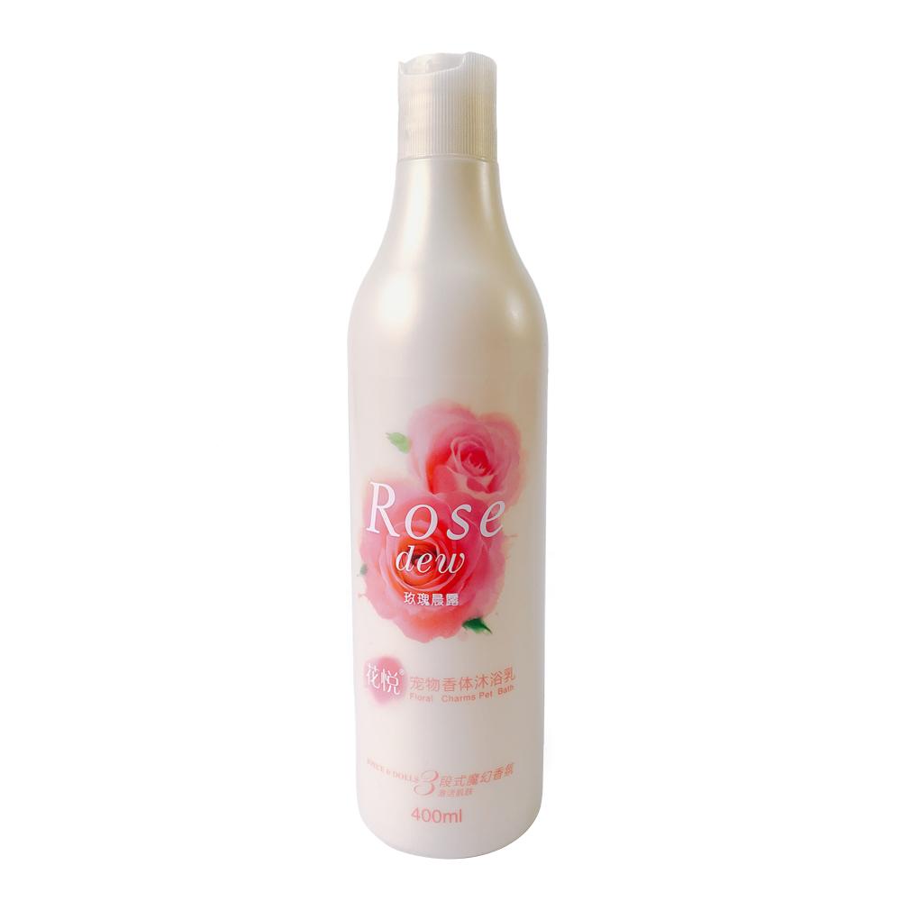 Sữa tắm cho chó mèo Joyce Dolls chính hãng tại Việt Nam