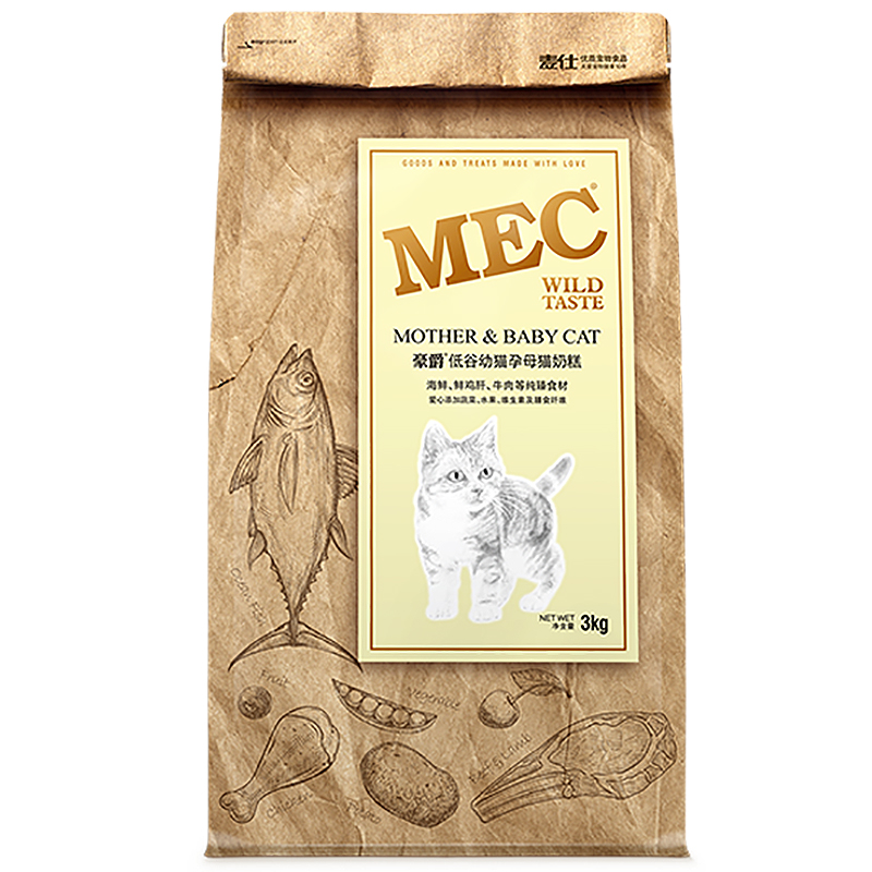 Thức ăn cho chó mèo MEC